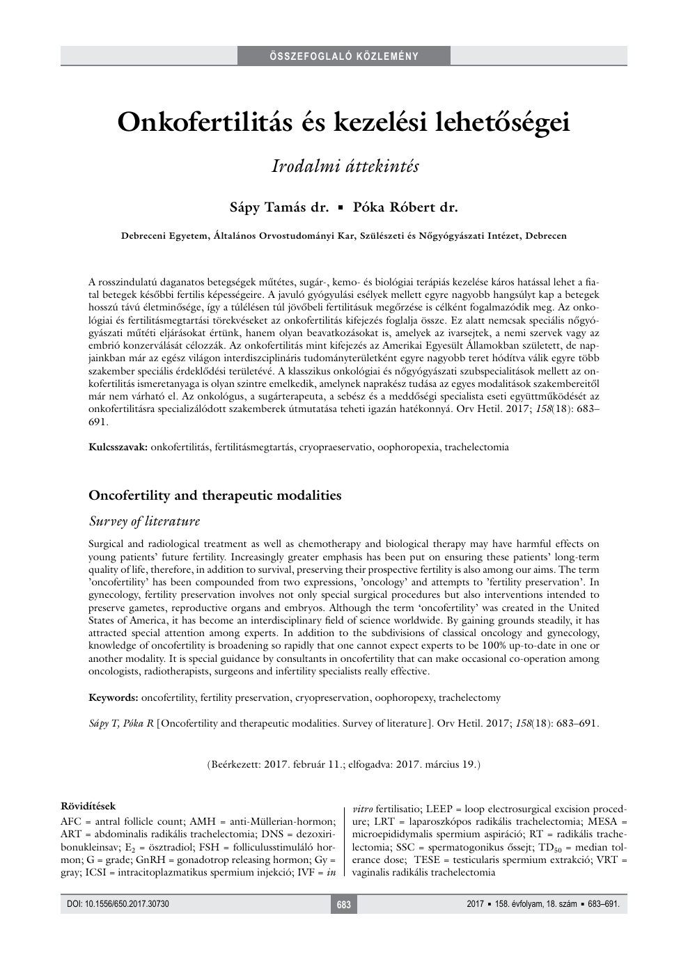 a papillomatosis hisztopatológiája